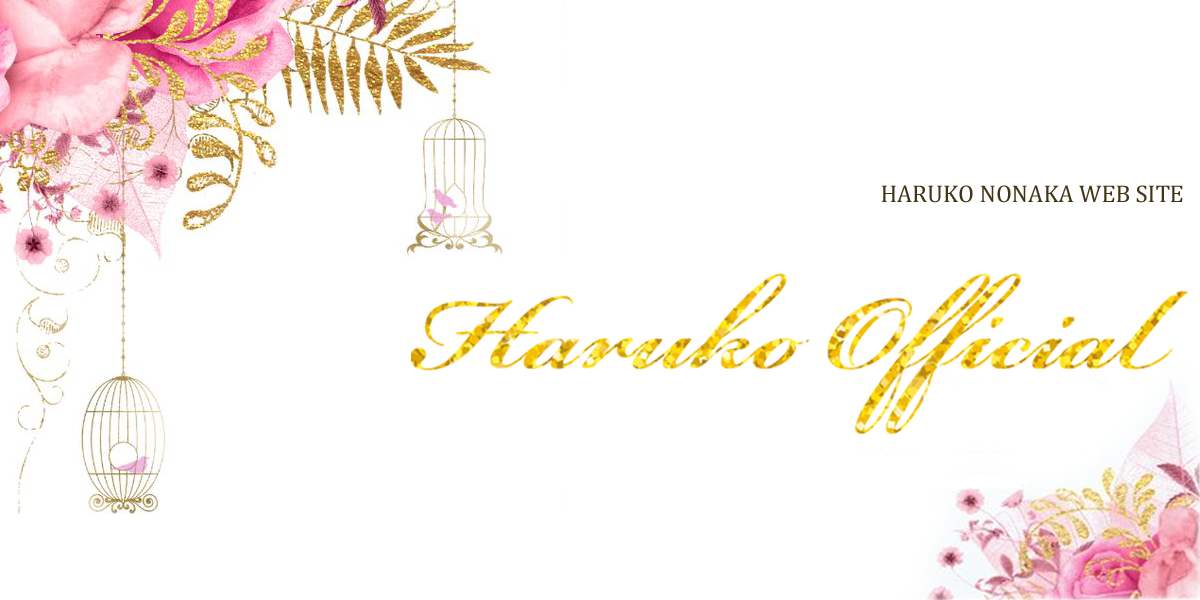 Haruko Nonaka Official Site